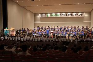 05 国民文化祭100日前イベント03